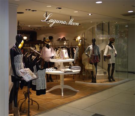 LagunaMoon / 渋谷109店